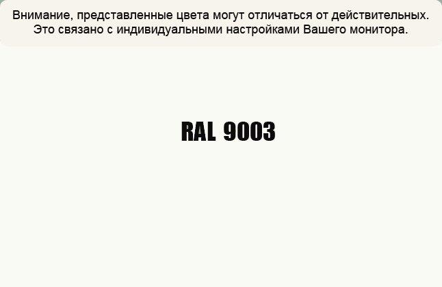 Смотреть фильм Иван Васильевич меняет профессию онлайн